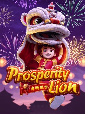 39.Prosperity-Lion